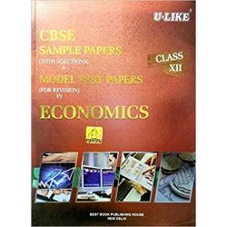 CBSE U Like Class 12 Economics Sample Papers with solutions and Model Test Papers for 2019 Exams