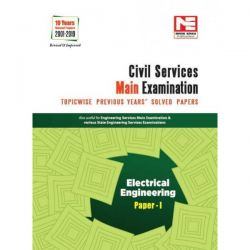CIVIL SERVICES ELECTRICAL ENGINEERING PAPER-1