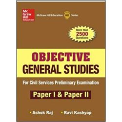 2500 Objective General Studies For Civil Services Preliminary Examination (Paper 1 & Paper
