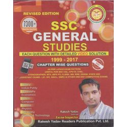 7300+ SSC General Studies 1997-2017 Revised Edition
