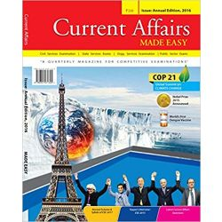 2016 Current Affairs Annual Edition