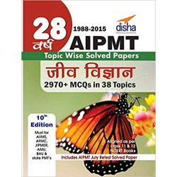 28 Years CBSE-AIPMT Topic-wise Solved Papers- Biology (1988 - 2015) Hindi (Old Edition)