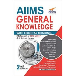 AIIMS General Knowledge with Logical Thinking with Monthly Current Affairs Update ebook