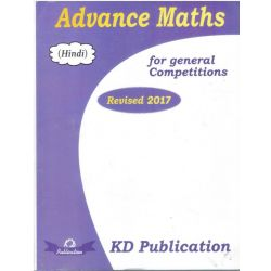 Advance Maths For General Competition Revised 2017