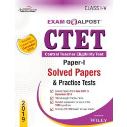 CTET Exam Paper - I Solved & Practice Tests for Class (I - V) 2019 First Edition  (English, Paperback, DT Editorial Services)