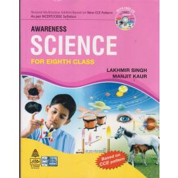 Awareness Science for Eighth Class