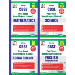 CBSE-Class 10 -Shiv Das - 4 Subjects-Maths-Science-SST-English Comm