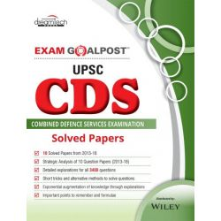 UPSC CDS (Combined Defence Services Examination) Exam Goalpost, Solved Papers