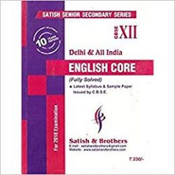 Satish Senior Secondary Series CBSE Class 12 English Core 10 Years Papers & Sample Papers
