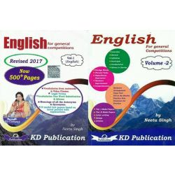 English For General Competitions Combo Set Vol I  &  II