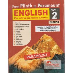 English Vol. 2 Plinth To Paramount For All Competitive Exams