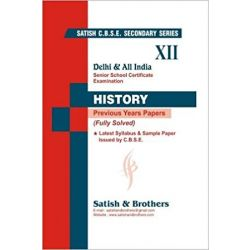 Satish & Brothers - Publishers - Browse by Publisher