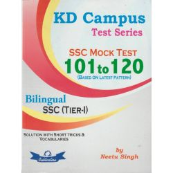 KD Campus Test Series SSC Mock Test 101 To 120 SSC (Tier-1)