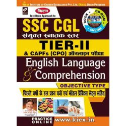 SSC CGL Tier – II English Language & Comprehension