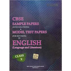 CBSE U-Like Sample Paper (With Solutions) & Model Test Papers (For Revision) in English Class 10 for 2019 Examination
