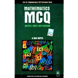Mathematics MCQ Multiple-Choice-Question Bank