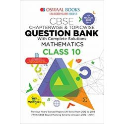 Oswaal CBSE Question Bank for Class 10 Mathematics