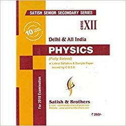 Satish Senior Secondary Series CBSE Class 12 Physics 10 Years Papers & Sample Papers