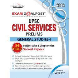 UPSC Civil Services Prelims (General Studies - 1) Exam Goalpost, Solved Papers