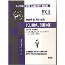 Satish Senior Secondary Series CBSE Class 12 Political Science 10 Years Papers & Sample Papers