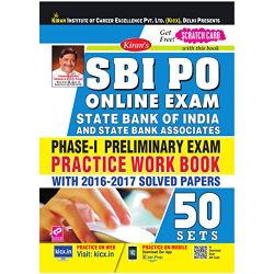 SBI STATE BANK OF INDIA & STATE  BANK ASSOCIATES  CLERK EXAM PRACTICE W/B