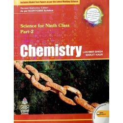 Science for Class 9 (Ninth) Part 2 Chemistry