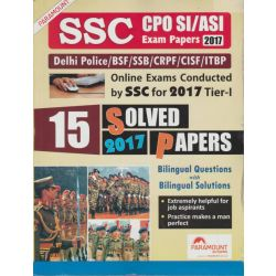 SSC CPO SI/ASI Exam Papers 15 Solved Papers