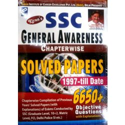 SSC General Awareness Chapterwise Solved Papers (1997 - till date)